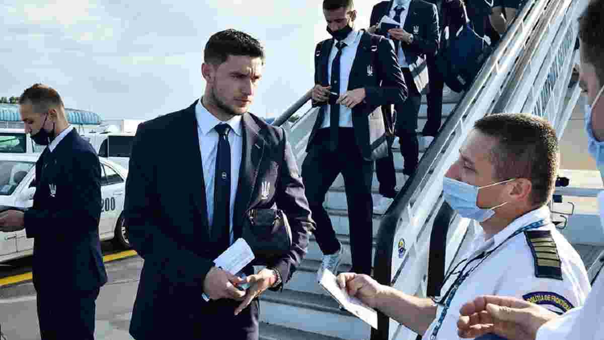 Сборная Украины прибыла в Румынию для завершающего этапа подготовки к чемпионату Европы