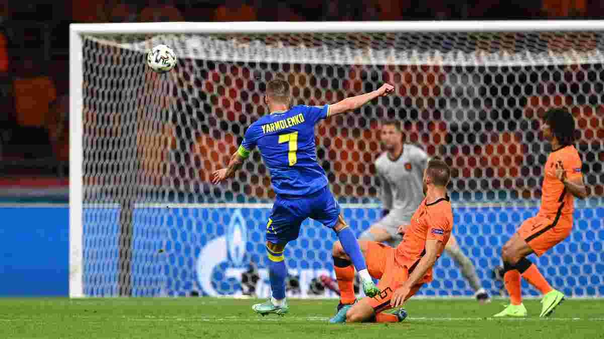 Нідерланди – Україна: Ярмоленко з голом тижня пише історію, райський футбол на старті Євро-2020 – Шевченко винен