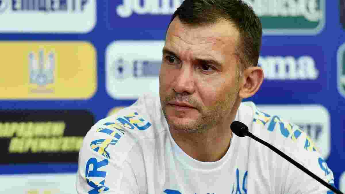 Шевченко предостерег сборную Украины от недооценки обескровленных Нидерландов