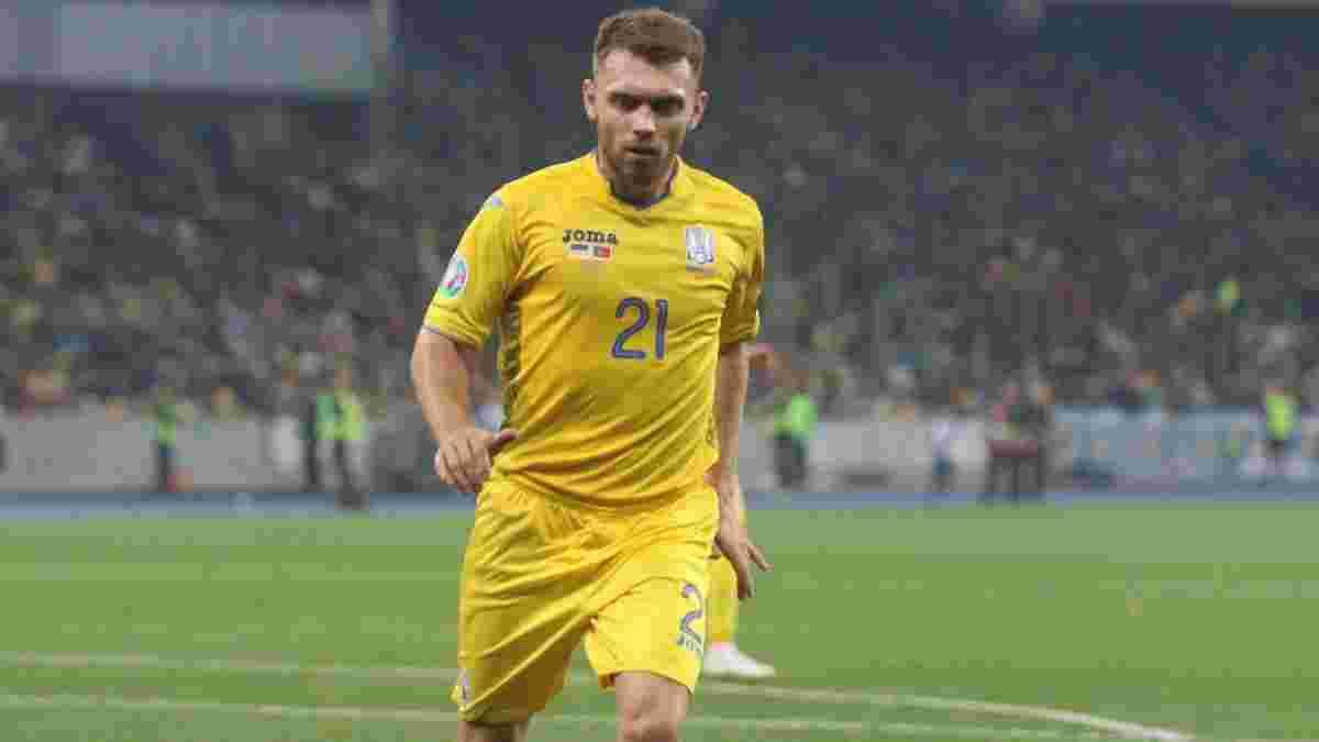 Караваєв зізнався про невелике хвилювання перед початком Євро-2020