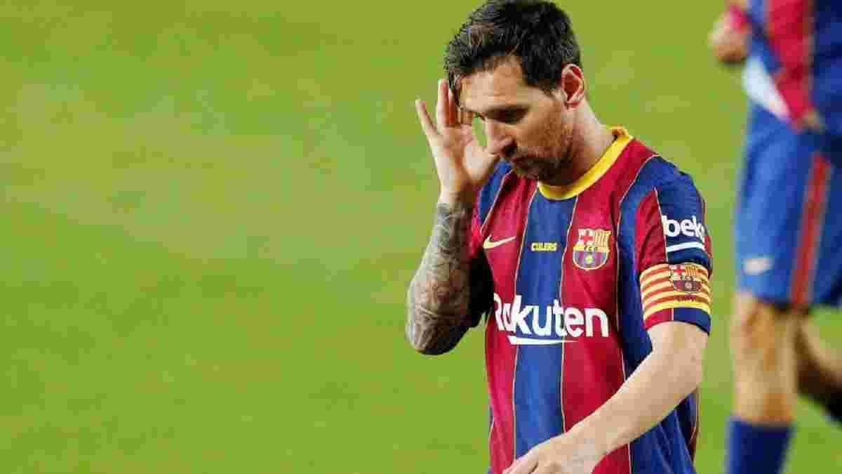 Барселона не делала Месси официального предложения о продлении контракта, – Marca