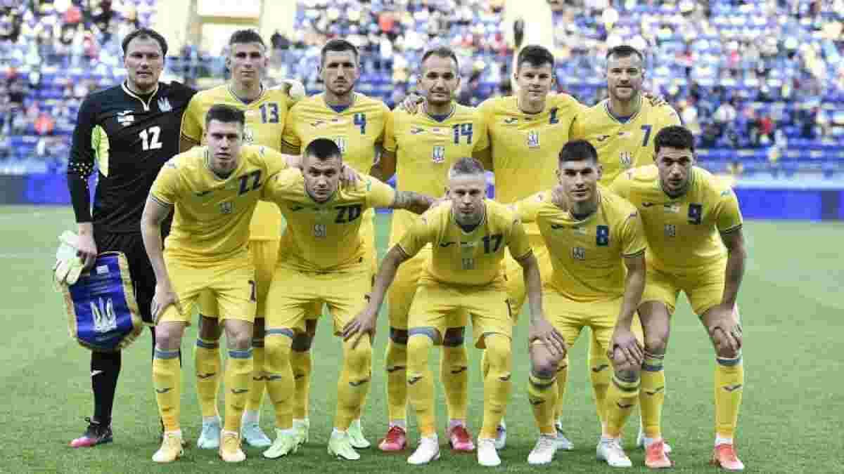 """Євро-2020: УЄФА зобов'язав Україну прибрати з нової форми слоган """"Героям слава!"""""""