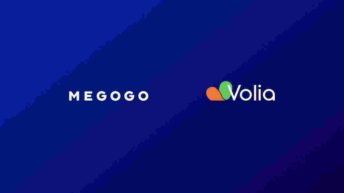 Volia та MEGOGO продовжують стратегічну співпрацю в межах трансляції матчів УЄФА