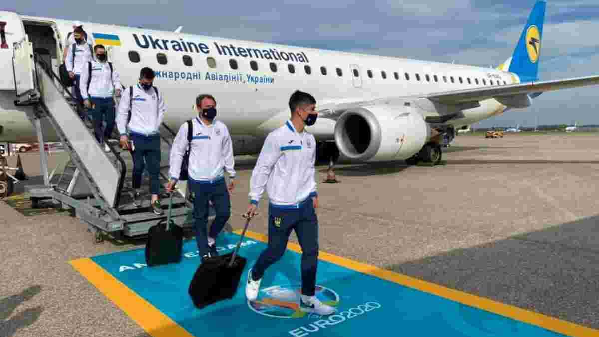 Нідерланди – Україна: команда Шевченка прибула в Амстердам перед стартовим матчем Євро-2020