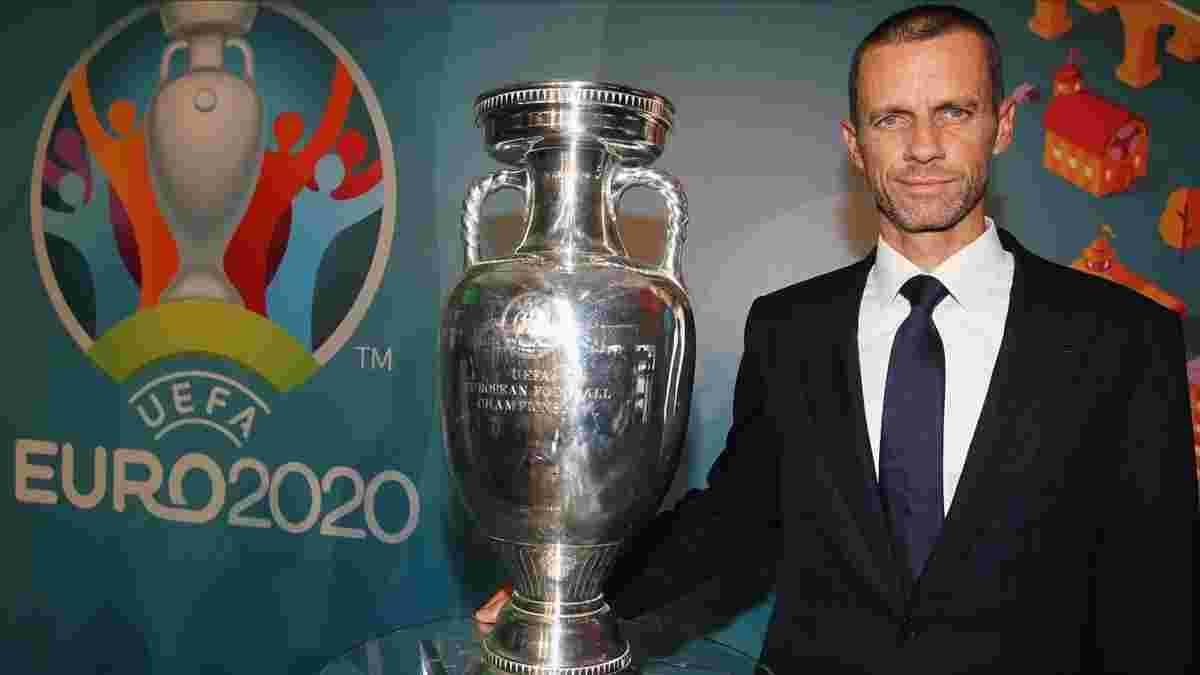 """""""Я не підтримую цей формат"""", – Чеферін озвучив претензії до Євро-2020"""