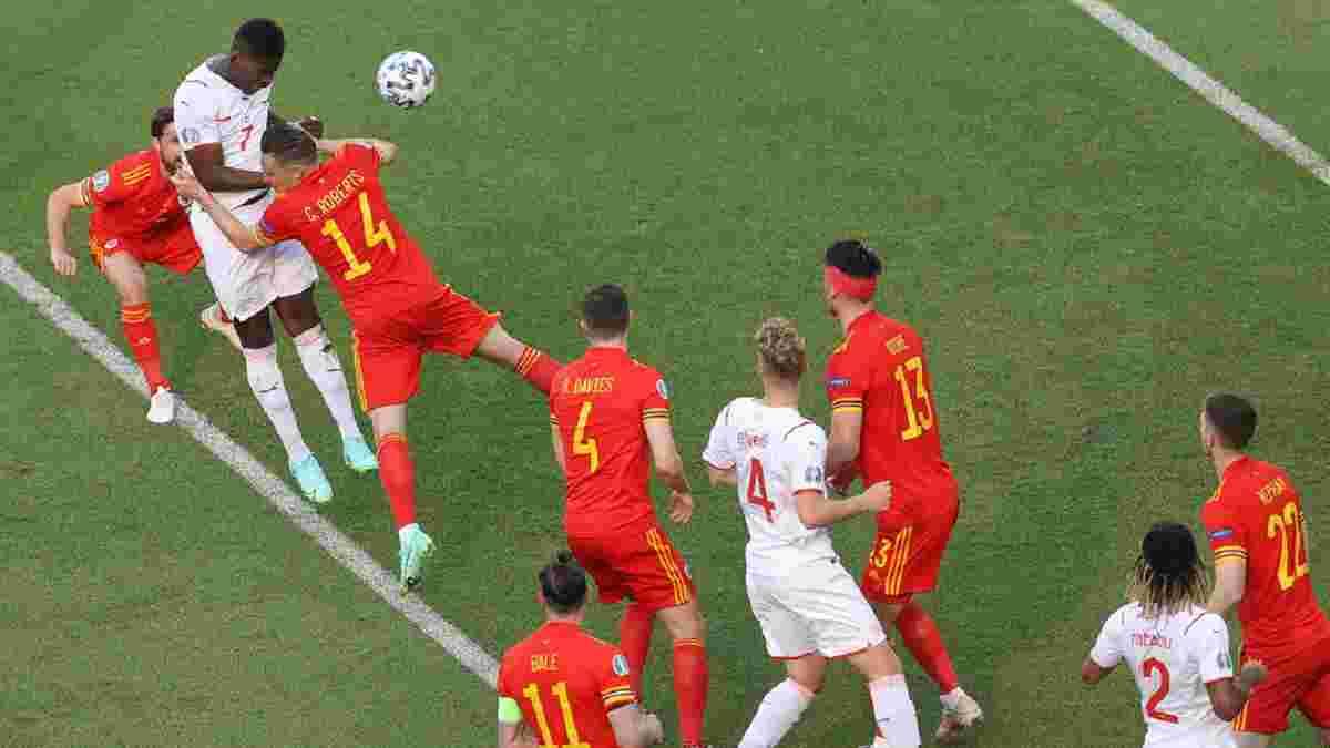 Історичний VAR на Євро та обмін ударами головою у відеоогляді матчу Уельс – Швейцарія – 1:1