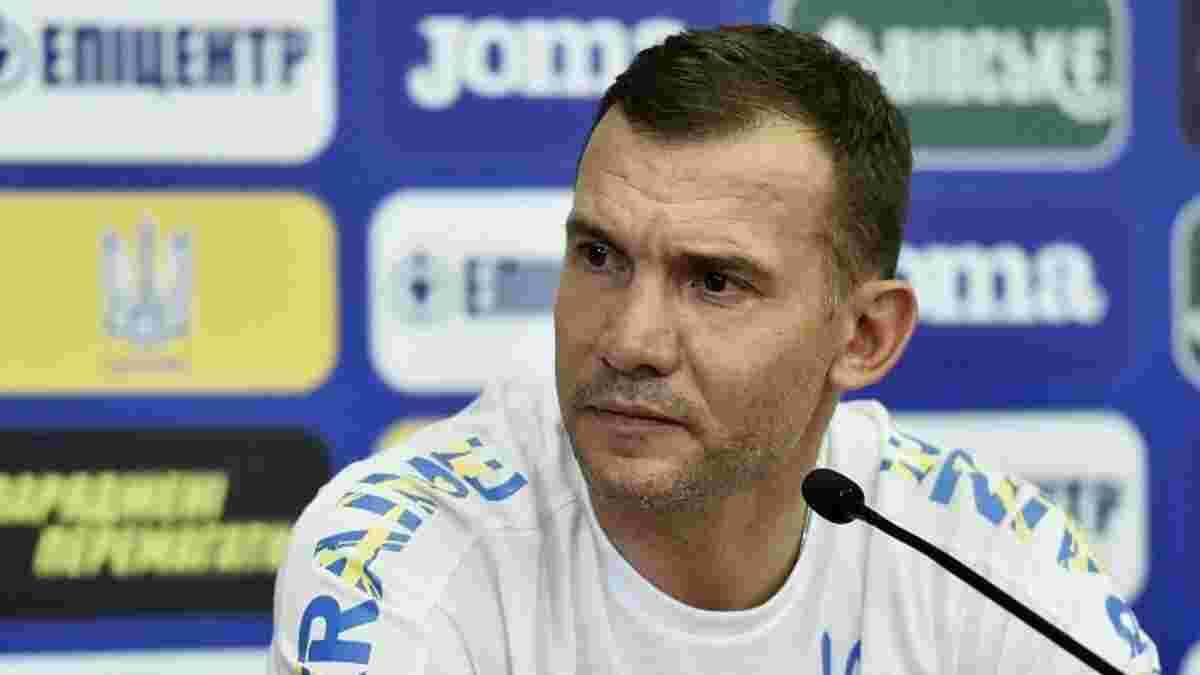 Нідерланди – Україна: Шевченко визначив склад, оцінив стан Циганкова і озвучив свій план на дебют Євро-2020