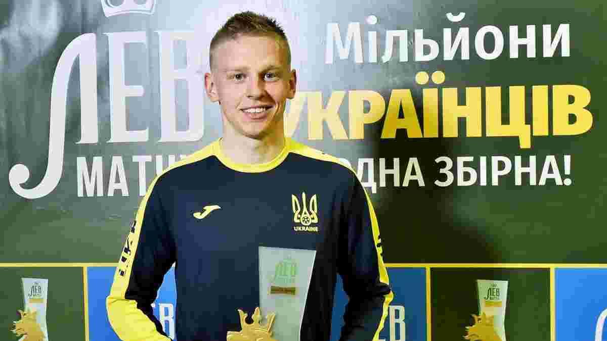 """Зінченко прагне вийти до фіналу Євро і загоїти """"рану"""" невдачі у Лізі чемпіонів"""