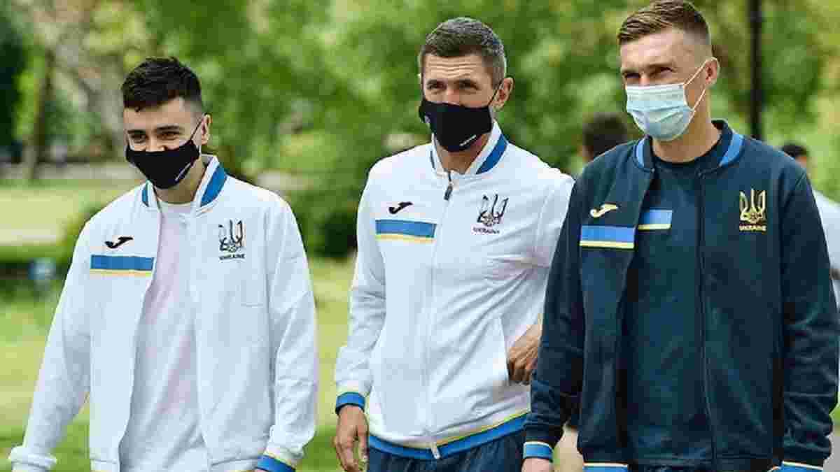 Нідерланди – Україна: Шевченко оголосив заявку на стартовий матч Євро-2020 – без лідера Динамо і ще двох гравців