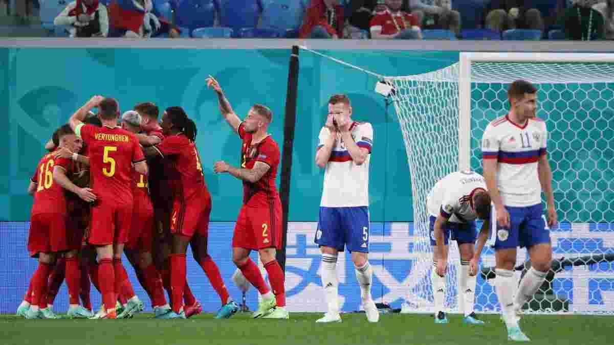 Євро-2020: Росія зазнала історичного фіаско у матчі з Бельгією