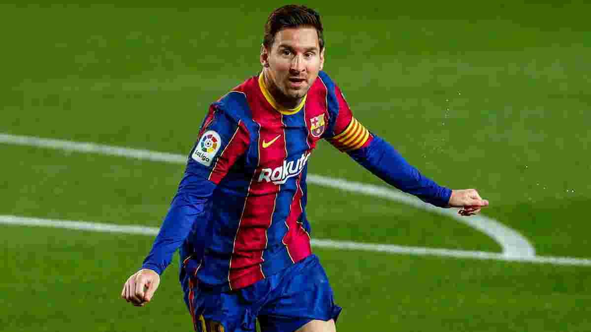 Барселона определилась, когда объявит о новом контракте с Месси, – Mundo Deportivo