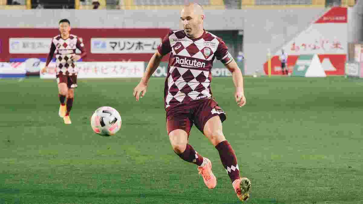 Иньеста отметился красивым голом, но это не спасло его команду от вылета из Кубка Японии