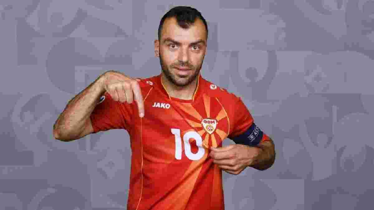 Австрія – Північна Македонія: Пандев став другим за віком автором гола в історії Євро