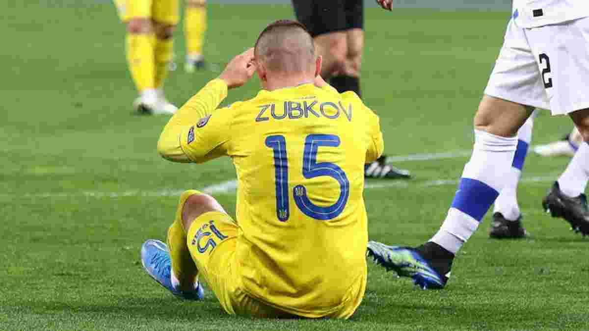 Нідерланди – Україна: Зубков зазнав пошкодження та не зміг продовжити матч