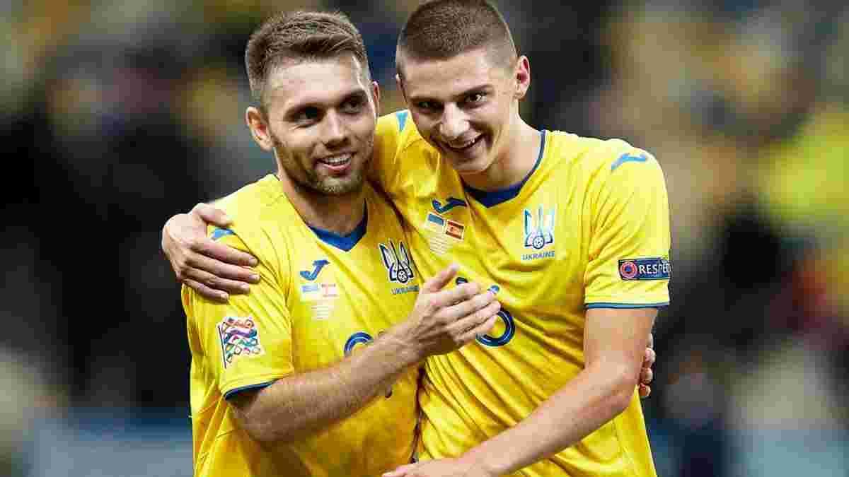 Нидерланды – Украина: сразу 8 дебютантов Евро вышли в стартовом составе команды Шевченко