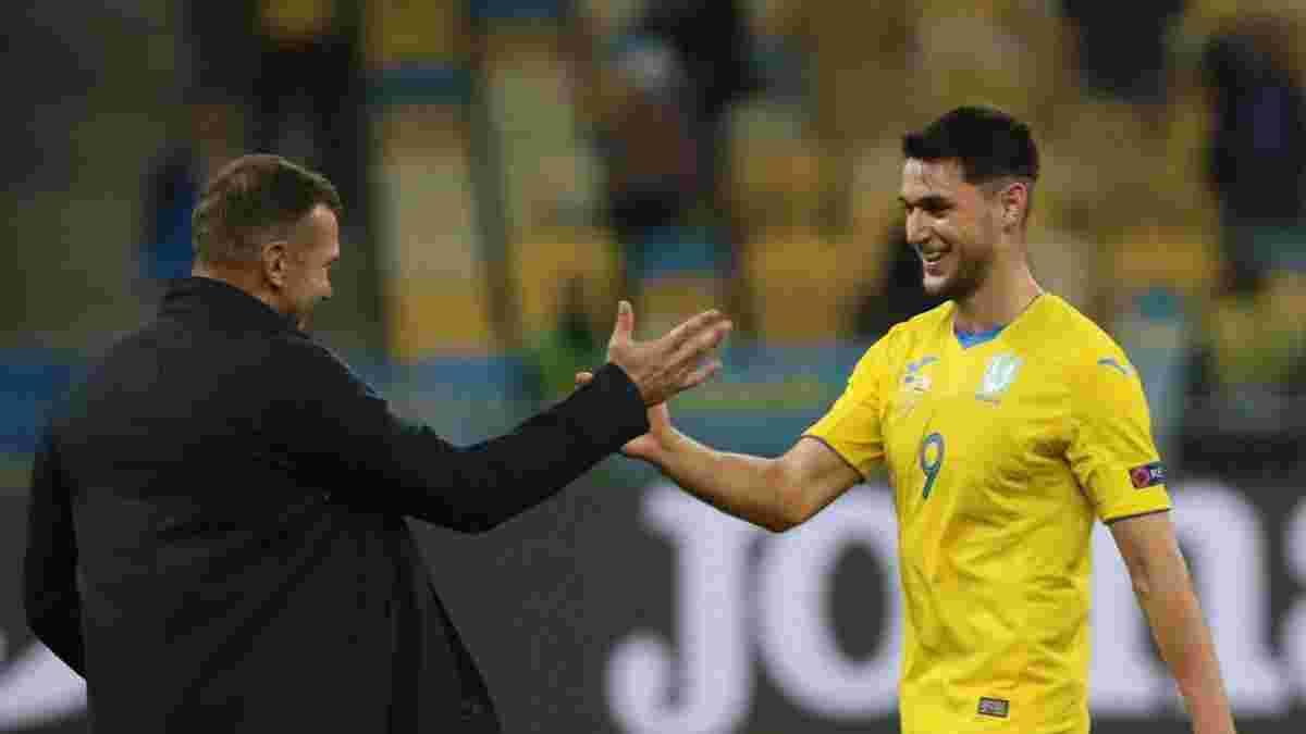 Нідерланди – Україна: Яремчук обійшов Мілевського та ще 4-х гравців за кількістю голів у синьо-жовтій футболці
