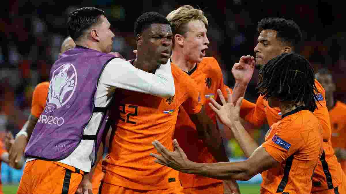 Нидерланды – Украина: определился лучший игрок матча