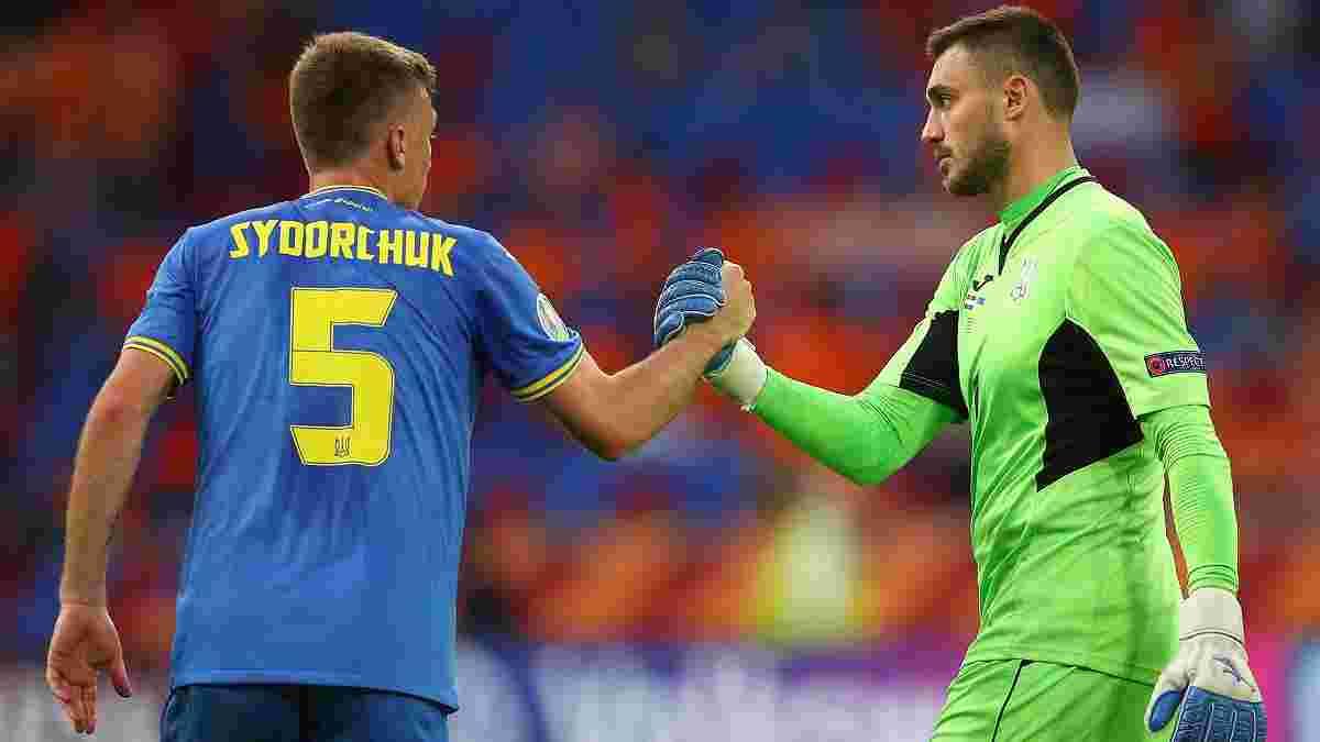 Нидерланды – Украина: определился лучший игрок матча по версии болельщиков