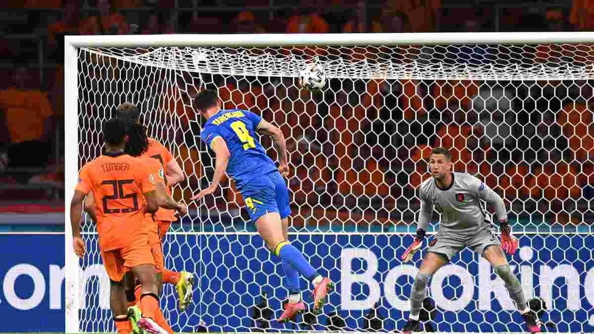 Нидерланды – Украина: команды установили результативный рекорд чемпионатов Европы