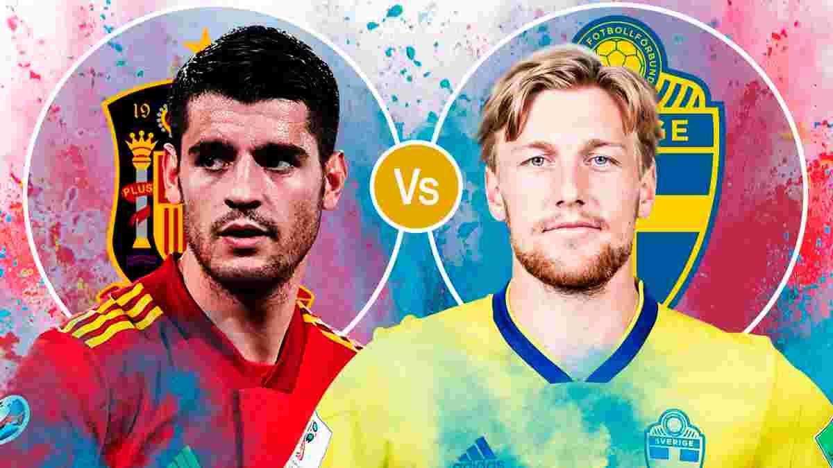 Испания – Швеция: стартовые составы и онлайн-трансляция матча Евро-2020