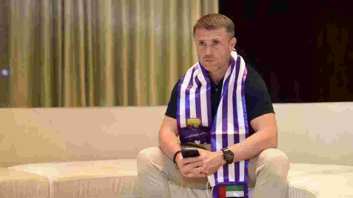 """""""Выбираю клубы с максимальными амбициями"""", – Ребров объяснил, почему перебрался в ОАЭ"""
