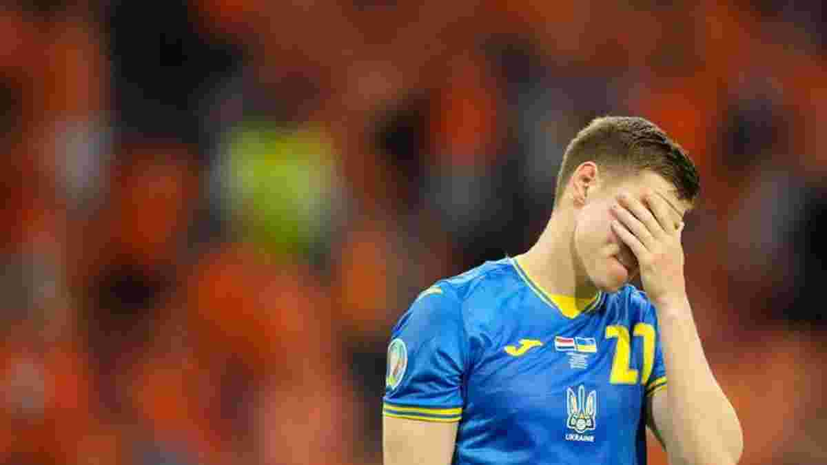 Матвиенко оценил атмосферу в лагере сборной Украины после досадного поражения от Нидерландов