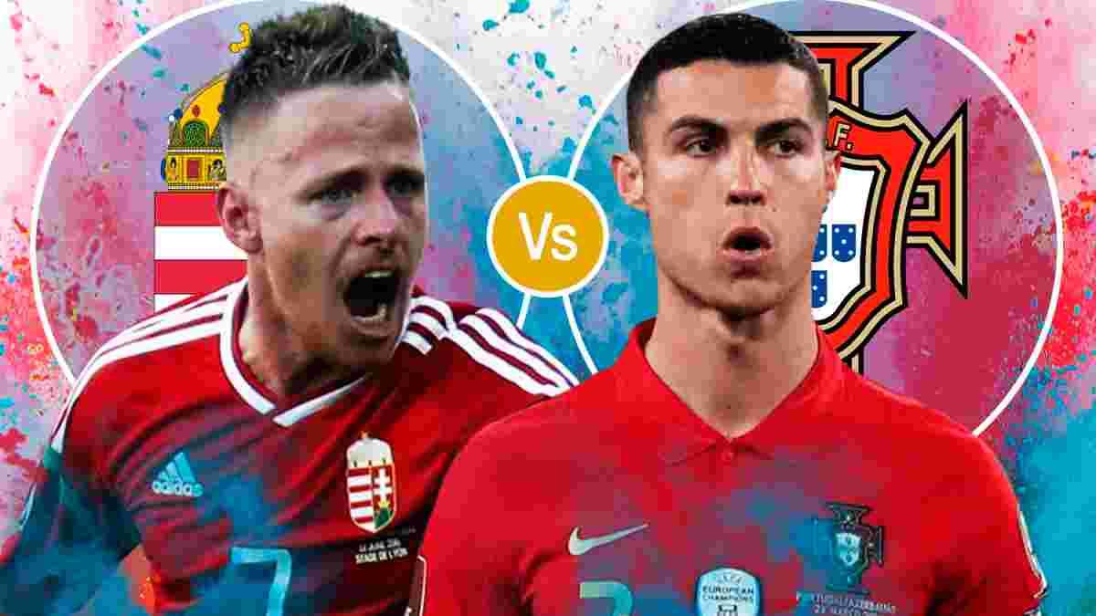 Венгрия – Португалия: онлайн-трансляция матча Евро-2020