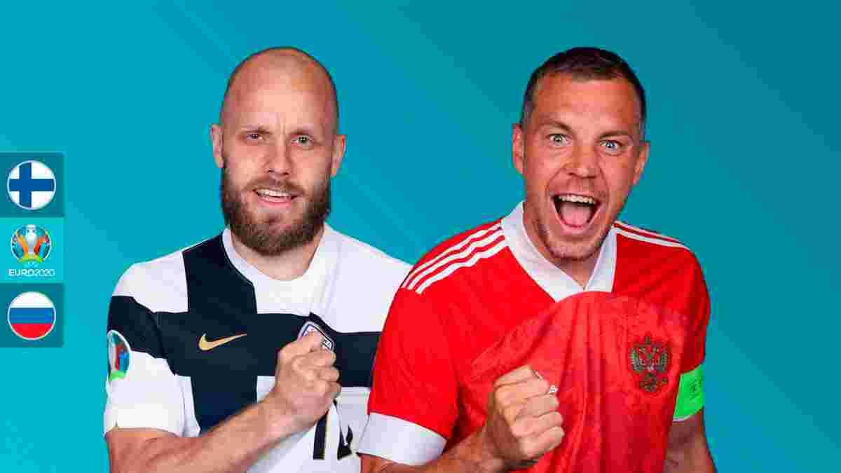 Фінляндія – Росія: анонс матчу Євро-2020
