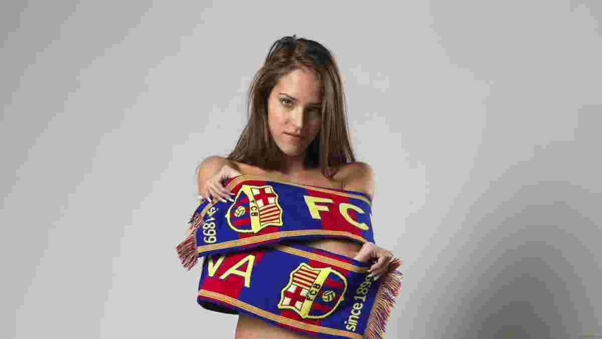 Барселона разработала форму на следующий сезон