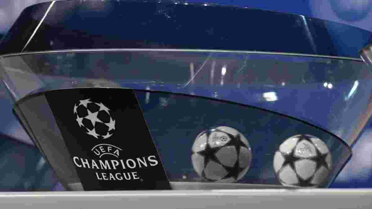 Ліга чемпіонів 2021/22: результати жеребкування другого кваліфікаційного раунду