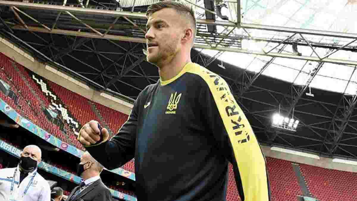 """""""Мы, как никогда, должны быть вместе"""": Ярмоленко оценил настроение сборной Украины перед матчем с Северной Македонией"""