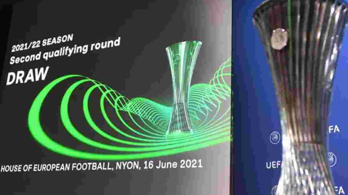 Ліга конференцій 2021/22: результати жеребкування другого раунду кваліфікації – потенційні опоненти Ворскли й інші пари