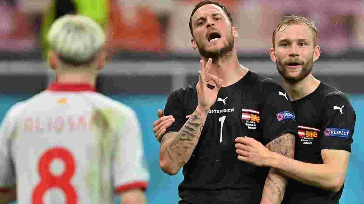 Евро-2020: Арнаутович официально получил дисквалификацию за свое бешеное празднование гола