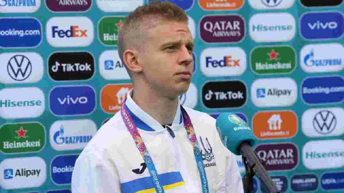 Зінченко отримав застереження щодо Північної Македонії від зірки Манчестер Сіті