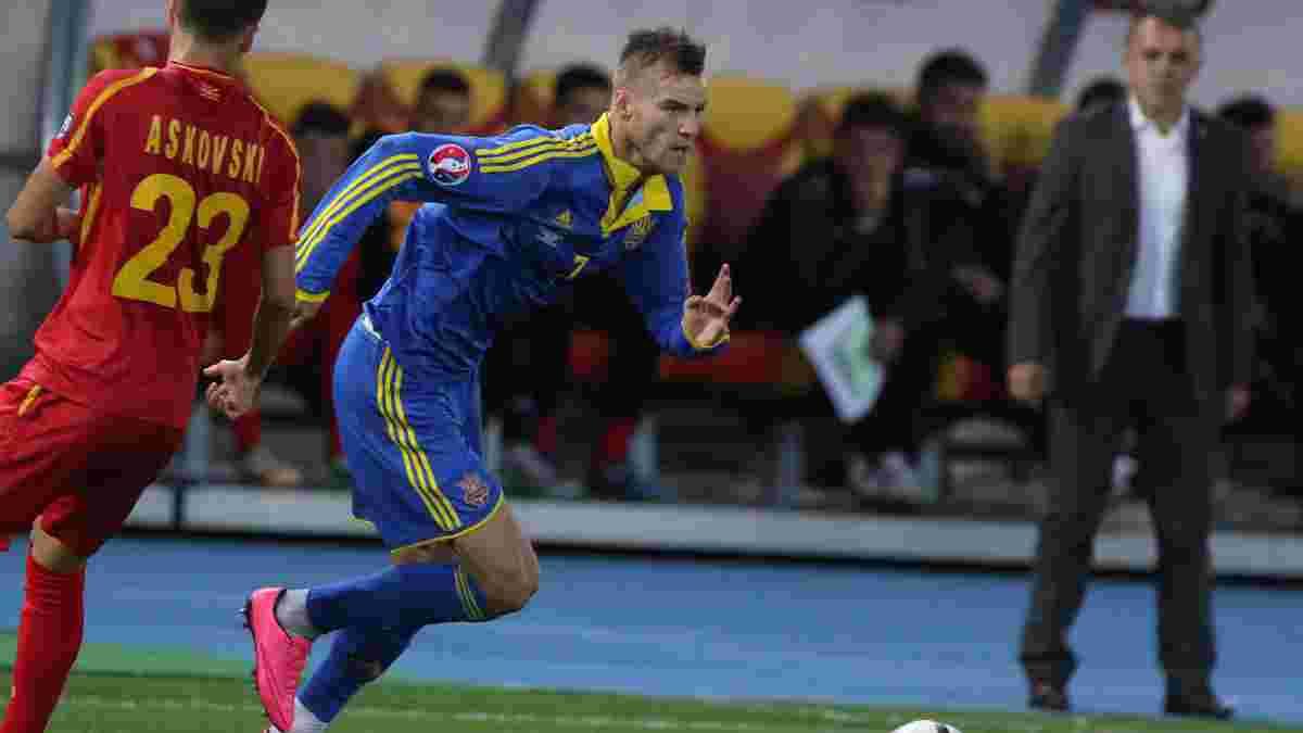 Украина – Северная Македония: онлайн-трансляция матча Евро-2020 – как это было