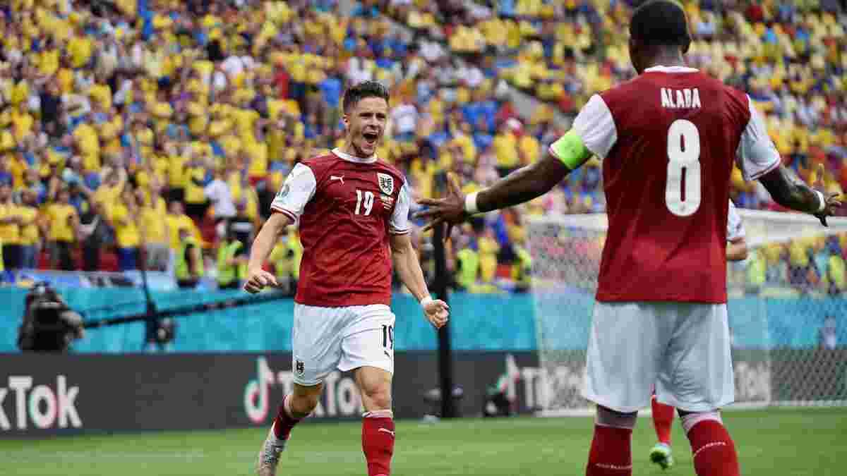 Україна – Австрія – 0:1 – відео гола і огляд матчу