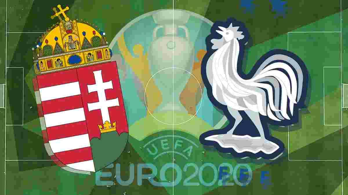 Угорщина – Франція: онлайн-трансляція матчу Євро-2020