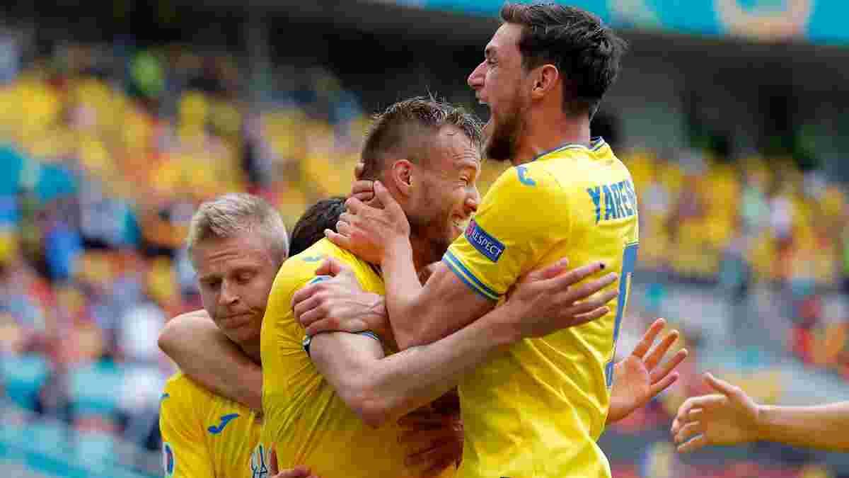Україна – Австрія: прогноз на матч Євро-2020