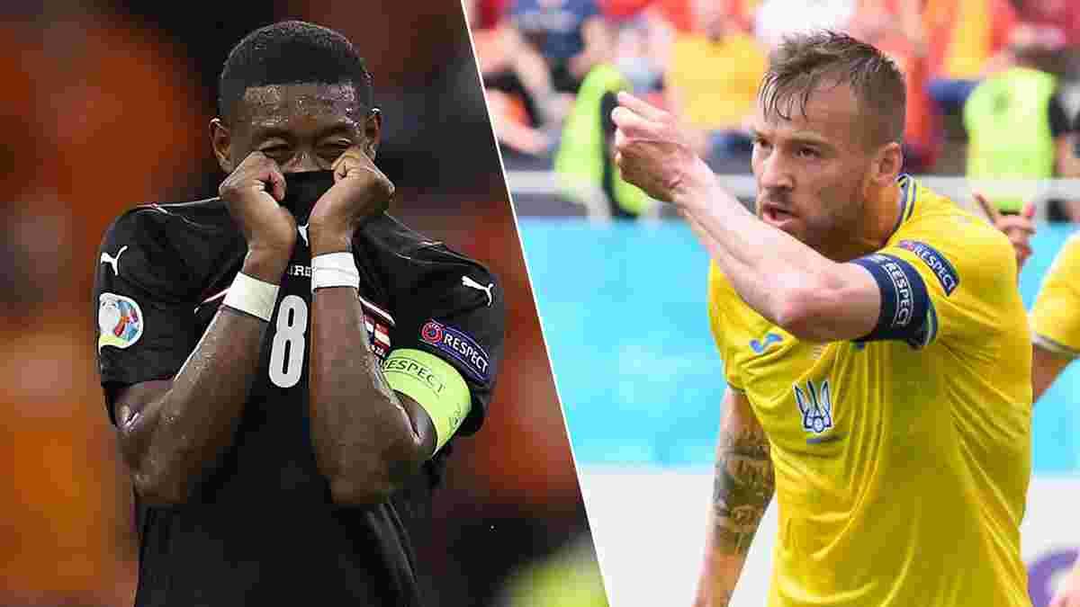 Україна – Австрія: де дивитися матч Євро-2020
