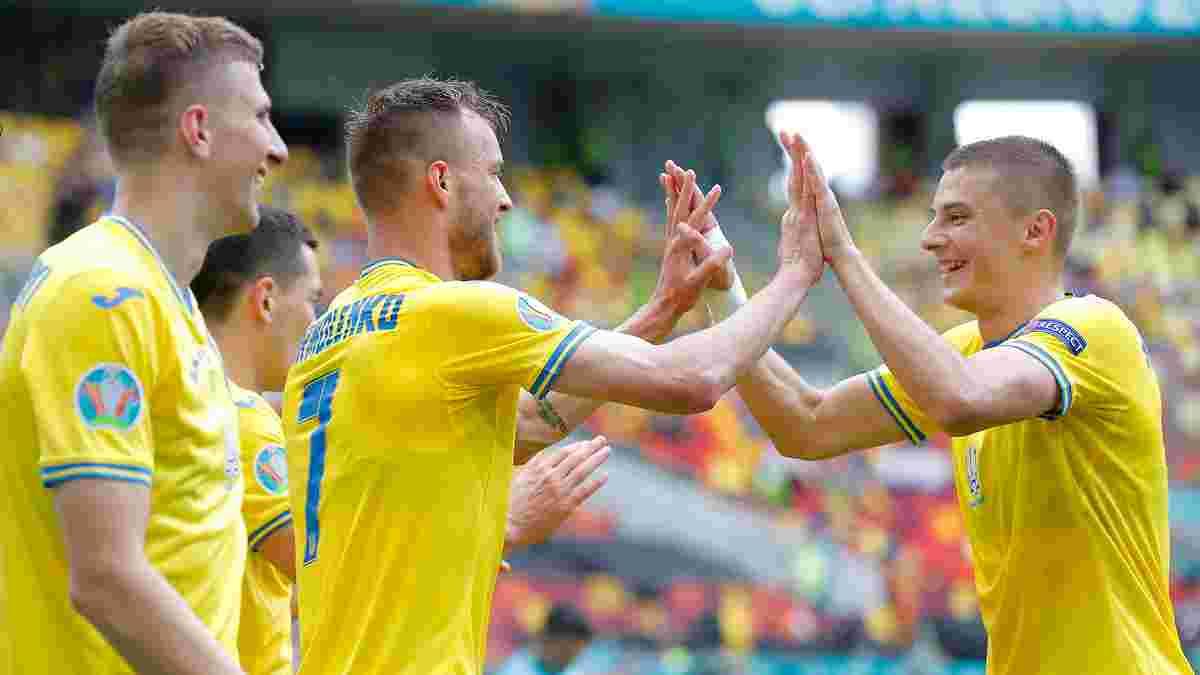Украина – Австрия: онлайн-трансляция матча Евро-2020 за выход в плей-офф Евро-2020 – как это было