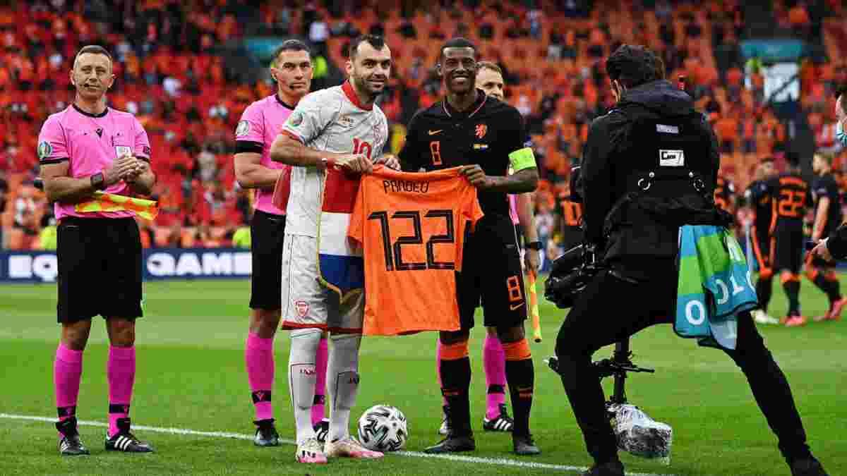 Нидерланды разгромили Северную Македонию, почтив Пандева – форвард попрощался со сборной в последней игре Евро-2020