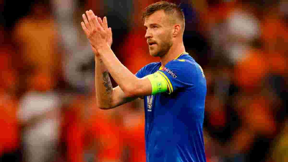 Ярмоленко решил не продлевать контракт с Вест Хэмом, – итальянские СМИ
