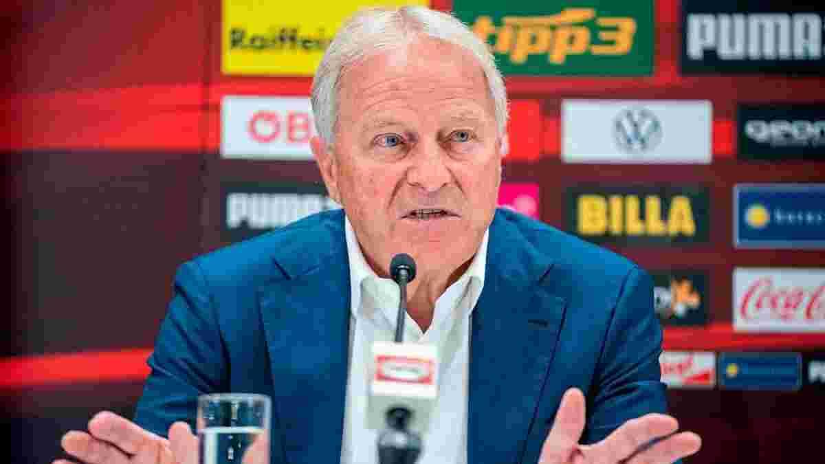 Президент Австрийского футбольного союза: Чтобы обыграть Украину – нужно прыгнуть выше головы