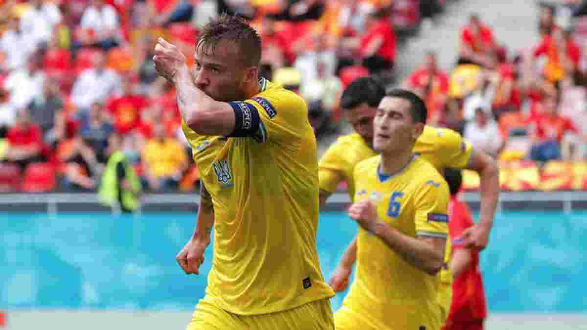 Ярмоленко потрапив до символічної збірної двох турів Євро-2020 за версією WhoScored