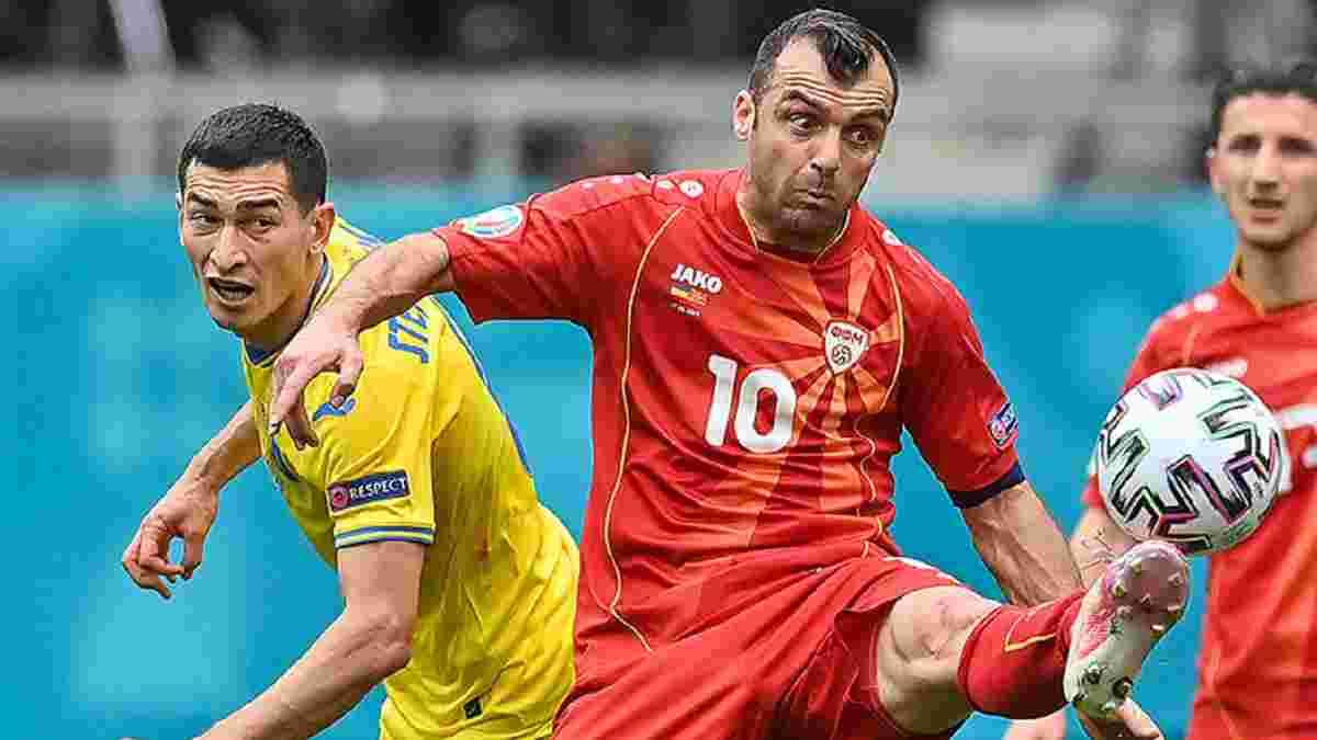 Пандев после матча с Украиной объявил о завершении карьеры в сборной