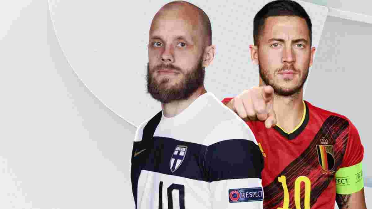Финляндия – Бельгия: онлайн-трансляция матча Евро-2020