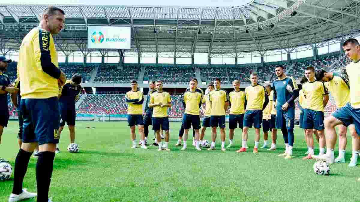 Украина – Австрия: подопечные Шевченко провели финальную тренировку перед матчем за выход в плей-офф Евро-2020