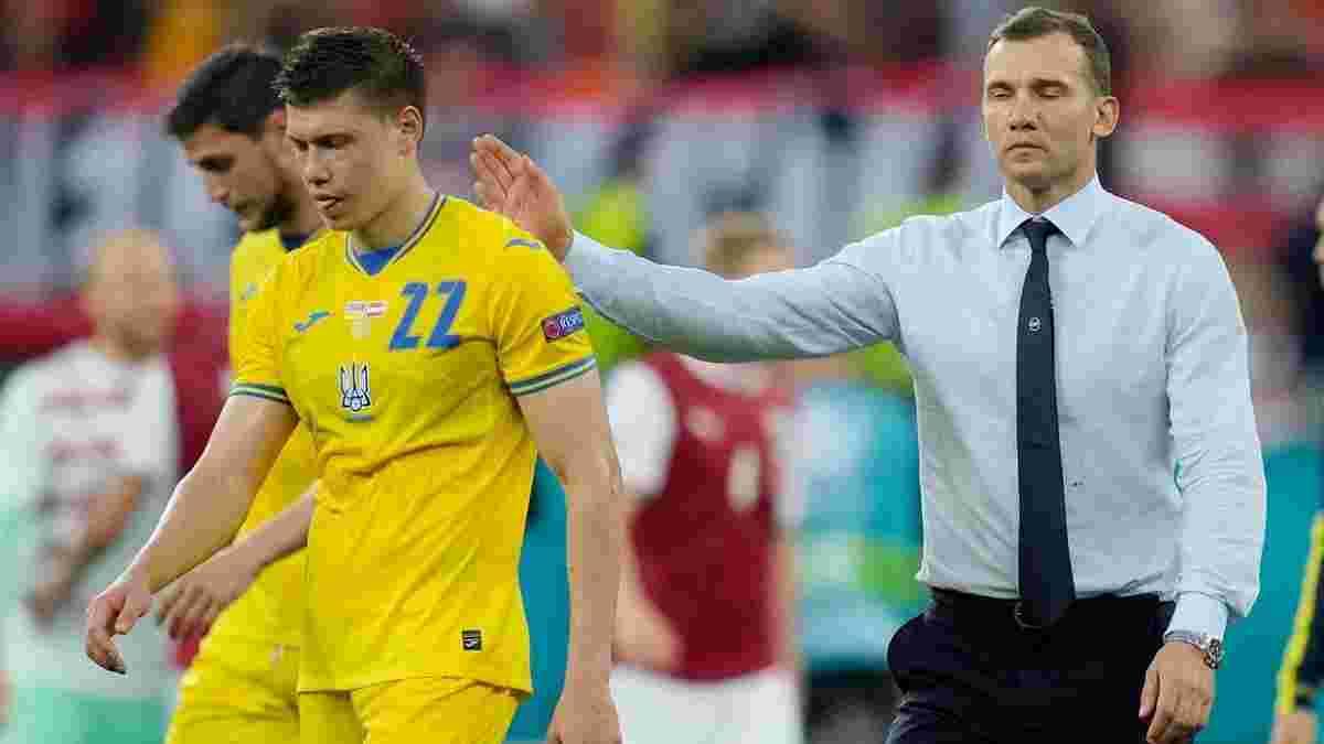 Главные новости футбола 21 июня: Украина проиграла Австрии и ждет чуда для плей-офф Евро-2020, позорный вылет России