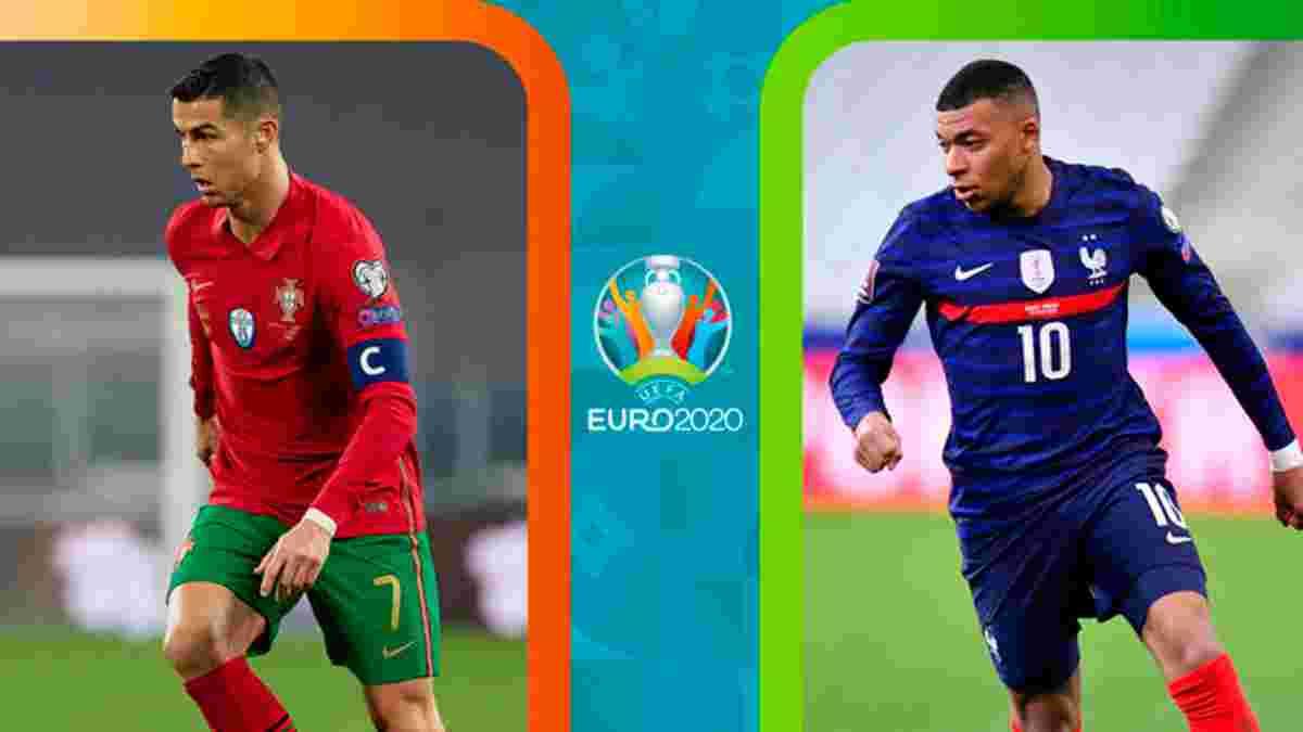 Португалія – Франція: анонс матчу Євро-2020