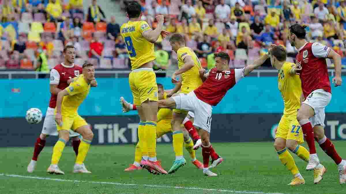 Эмоции надежд, ПТН ПНХ и отчаяние футболистов сборной Украины – атмосферное видео закулисья матча против Австрии